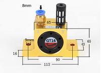 Пневмовибратор турбінний GT-16
