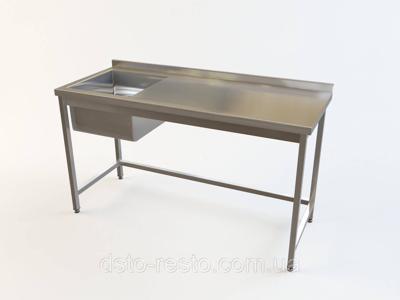 Стіл з мийкою виробничий 900/500/850 мм
