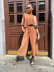 Батальний жіночий костюм кюлоти і футболка
