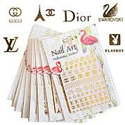 Nail Art ЗD наклейки для дизайна ногтей на стикеры для дизайна липкой основе  Золото( бренды )