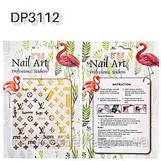 Nail Art ЗD наклейки для дизайну нігтів на стікери для дизайну липкою основі Золото( бренди ), фото 2