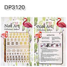 Nail Art ЗD наклейки для дизайну нігтів на стікери для дизайну липкою основі Золото( бренди ), фото 3