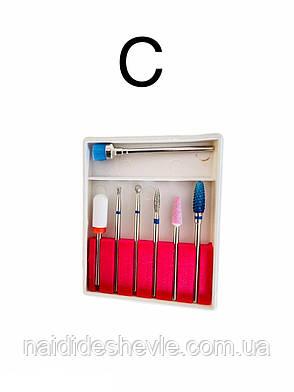Набор насадок для фрезера набор 7 шт (Набор С), фото 2