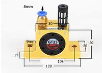 Пневмовибратор турбінний GT-25