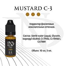 Коректор для пигментов перманетного макияжи Mustard-C3