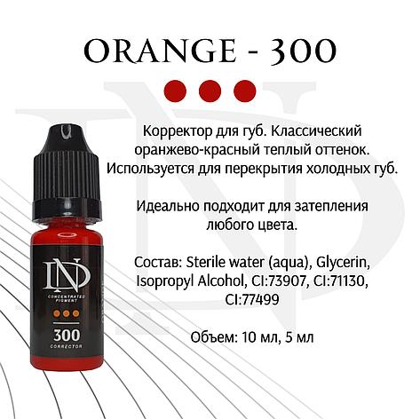 Корректор для пигментов перманетный макияжа Orange-300, фото 2