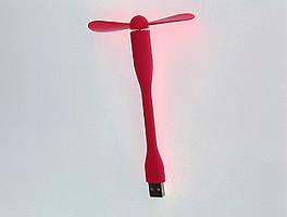 Мини вентилятор USB Портативный гибкий (Цвет - розовый, салатовый)