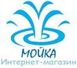 "Интернет-магазин ""Мойка"""