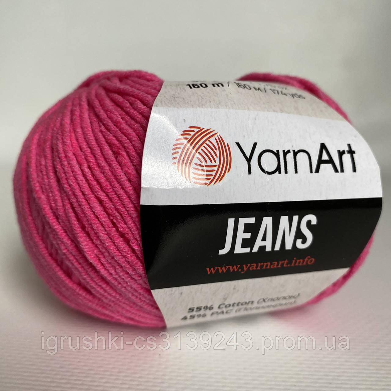 YarnArt Jeans (ярнарт джинс) 59 Малина