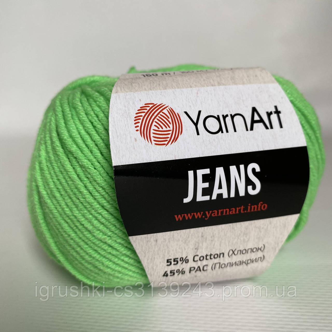 YarnArt Jeans (ярнарт джинс) 60 Ментол