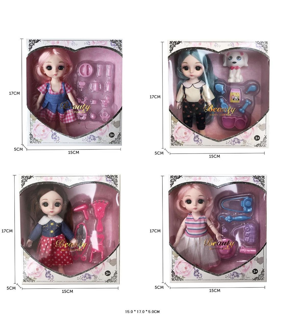 Кукла маленькая с аксессуарами 4 вида, YL-312ADFH