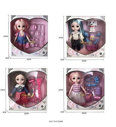 Кукла маленькая с аксессуарами 4 вида, YL-312ADFH, фото 2