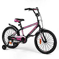 Велосипед двухколесный детский 20 дюймов Corso Aerodynamic ST-20566 Черно-розовый (собран на 75%)