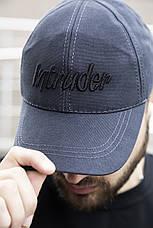 Кепка Intruder bol серая+ ключница в подарок, фото 2