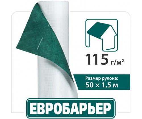 Супердиффузионная мембрана Евробарьер  JUTA  115 гр/м2