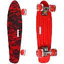 Скейт MS 0749-7, фото 2