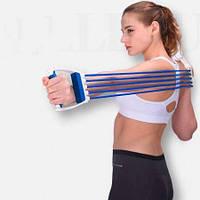 Плечевой эспандер. Фитнес резинки. Многофункциональный плечевой эспандер для фитнеса