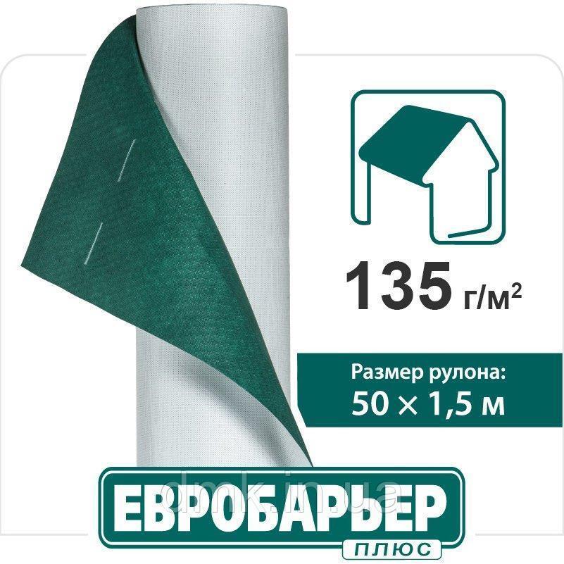 Супердифузійна мембрана Євробар'єр Плюс JUTA 135 гр/м2