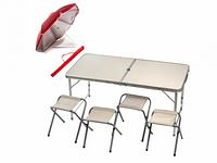 Складной стол для пикника с зонтиком 120 х 60 см 4 стула, Folding Table, серый