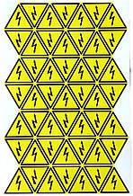 """Знак электробезопасности """"небезпека ураження струмом"""" (20*30 см , плівка с/к)"""