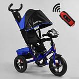 Детский трехколесный велосипед - коляска Best Trike 3390 / 65-005 с родительской ручкой синий, фото 3