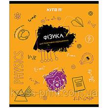 Предметная тетрадь Kite Classic K21-240-07, 48 листов, клетка, физика