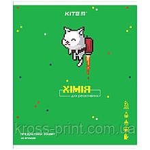 Предметная тетрадь Kite Pixel K21-240-14, 48 листов, клетка, химия