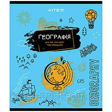 Предметная тетрадь Kite Classic K21-240-05, 48 листов, клетка, география