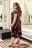 Нарядное летнее легкое платье свободного кроя с цветочным принтом больших размеров 52, 54, 56, 58, фото 3
