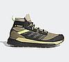 Оригинальные мужские кроссовки Adidas Terrex Free Hiker Primeblue Hiking (FY7331)
