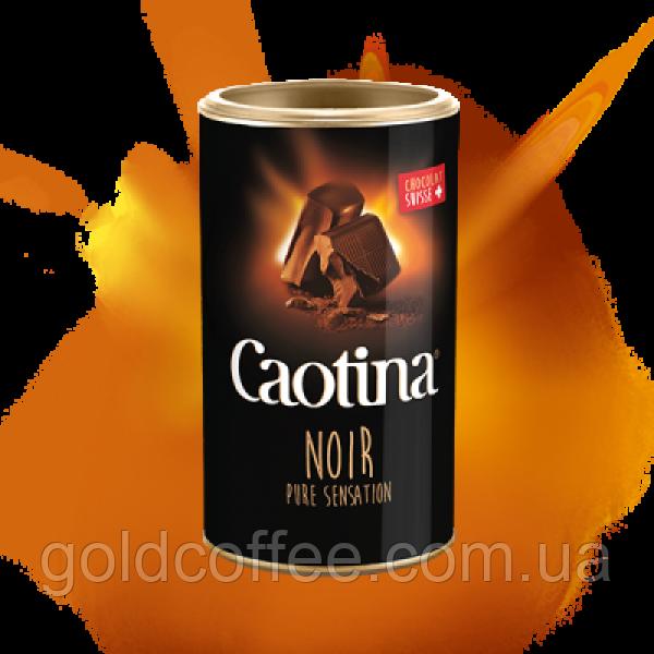 Гарячий шоколад Caotina Noir, чорний 500 грам.