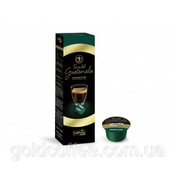Кава в капсулах Caffitaly Guatemala - 10 капсул