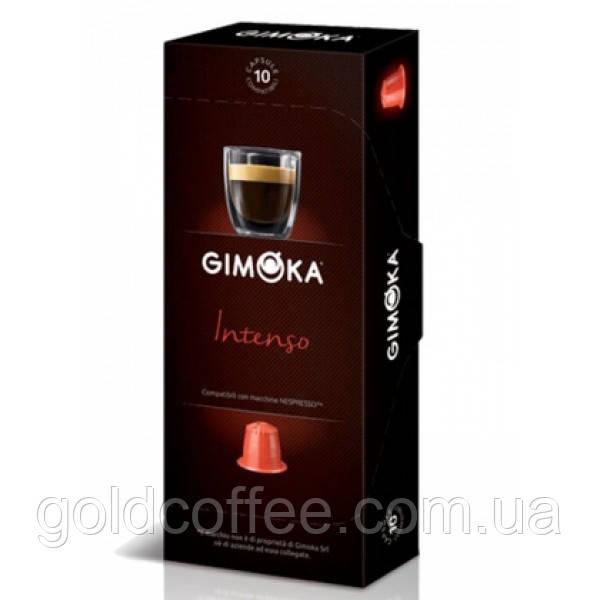 Кофе в капсулах Gimoka Intenso Nespresso, 10 капсул