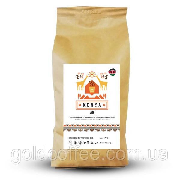 Мелена кава Арабіка Кенія, 0.25 кг