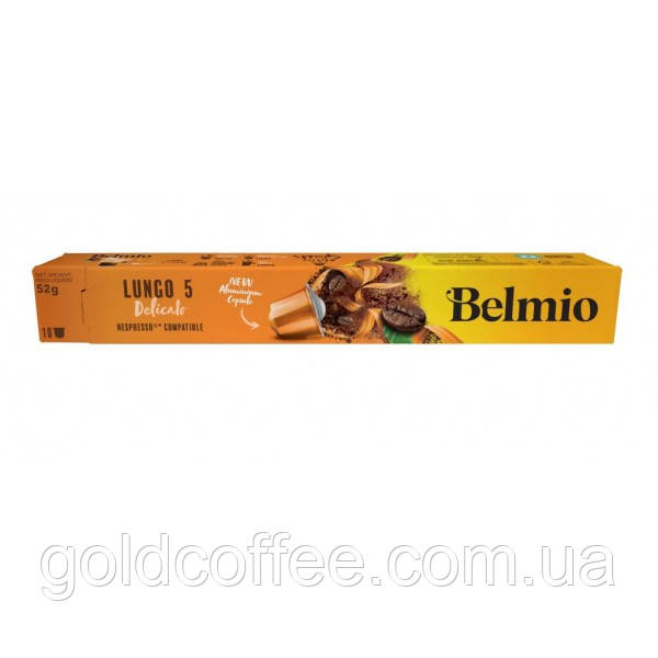 Кава в капсулах Belmio Lungo Delicato, 10 капсул Nespresso