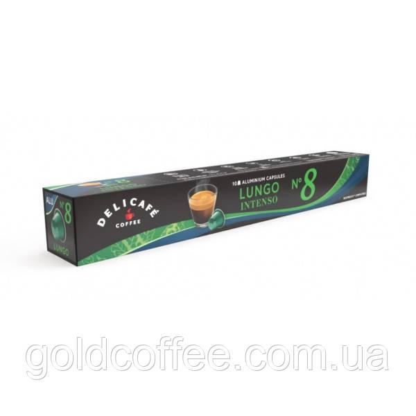 Кава в капсулах Delicafe Lungo Classico, 10 капсул Nespresso