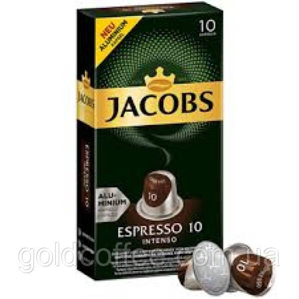 Кава в капсулах Jacobs Espresso 10 Intenso, 10 капсул Nespresso