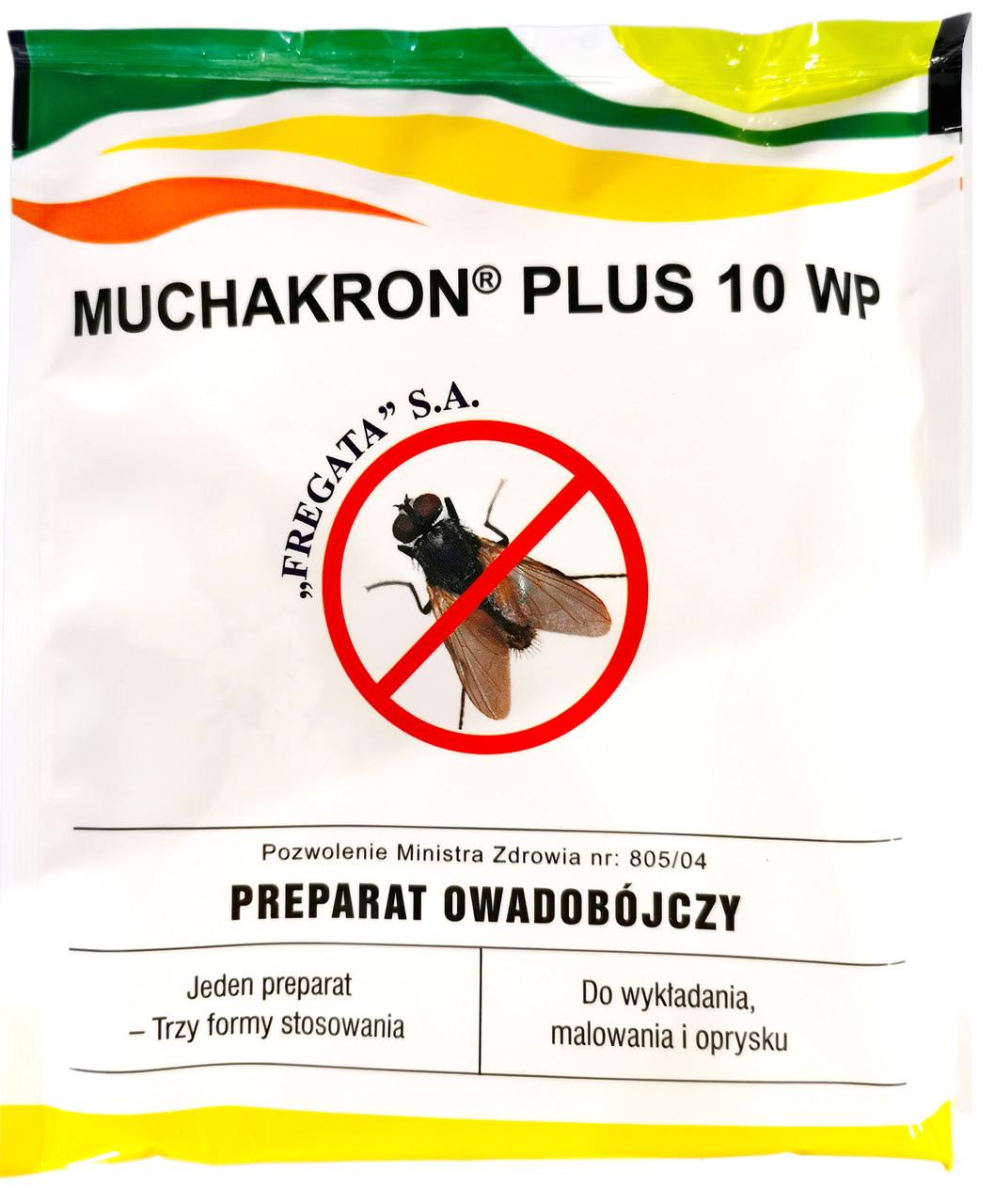 Muchakron Plus 10WP для опрыскивания от мух 125 г, Fregata