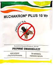 Muchakron Plus 10WP для опрыскивания от мух 125 г,Fregata