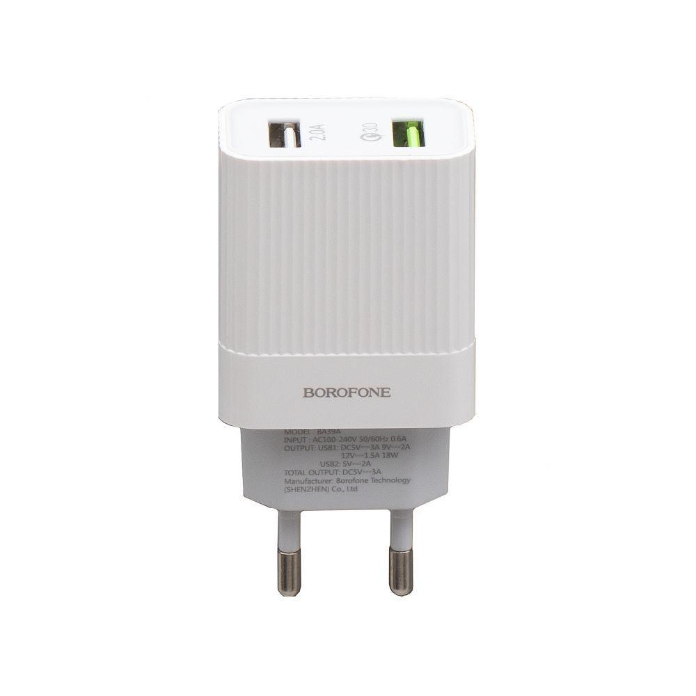 Мережевий Зарядний Пристрій Borofone BA39A QC3.0 Micro 2USB 18W