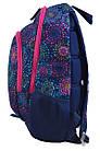Рюкзак шкільний SG-22 Montal, 39*29*15.5, фото 7
