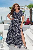 Софтовое красивое легкое платье с цветочным принтом в пол большие размеры: 50-60 арт. 824,1
