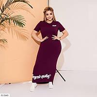 Прямое длинное эффектное платье в пол повседневное спортивное больших размеров р-ры 50-64 арт.   538