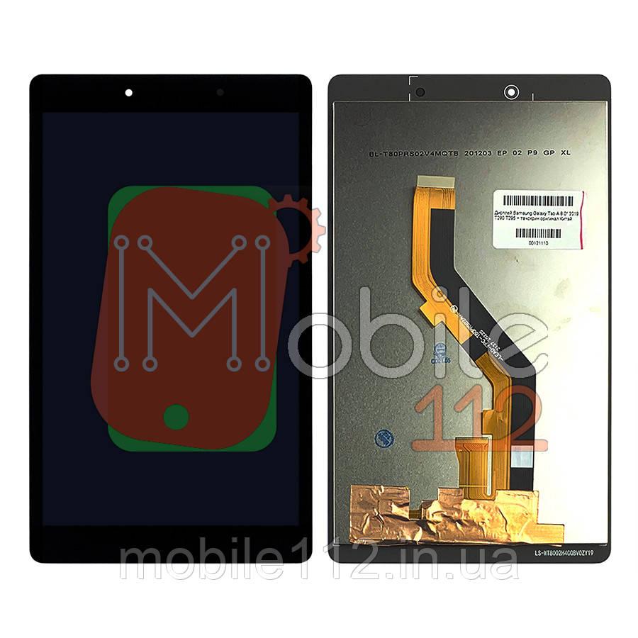 """Екран (дисплей) Samsung Galaxy Tab A 8.0"""" 2019 T290 T295 + тачскрін чорний оригінал Китай"""
