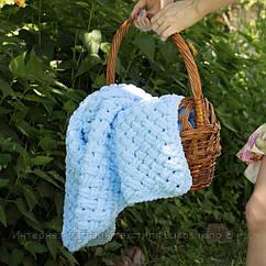 Дитячий в'язаний плюшевий плед Alize Puffy ковдру Lukoshkino ® ручна робота блакитний (PP-3)
