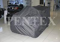 Чехол для квадроцикла Outlander LTD 1000 серый