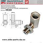 Обманка Лямбда зонда (эмулятор катализатора) Евро 2, 3  угловая MC104 CBD, фото 3