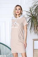 Сукня спортивне прогулянкове жіноча з капюшоном великі розміри батал 48-54 арт.808