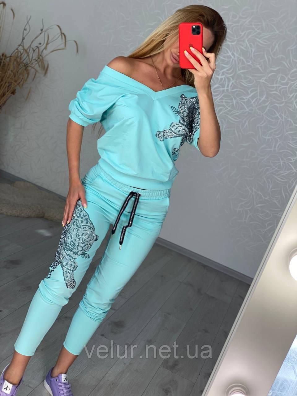 Женский летний голубой трикотажный костюм (Турция); Размеры:42, 44, 46, 48,50 (наши)