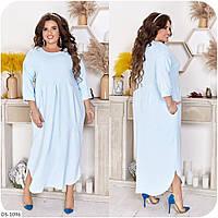 Довге стильне плаття вільний однотонне великі розміри батал р-ри 48-66 арт. 3330